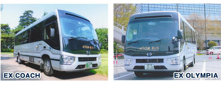 年間契約/月間契約バス